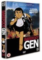 BAREFOOT GEN 1 & 2  (DVD)