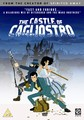 CASTLE_OF_CAGLIOSTRO_(DVD)