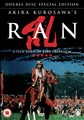 RAN (DVD)