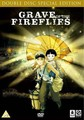 GRAVE_OF_THE_FIREFLIES_(DVD)