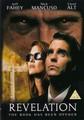 REVELATION  (JEFF FAHEY)        (DVD)