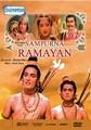 SAMPURNA RAMAYAN  (DVD)