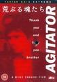 AGITATOR (DVD)