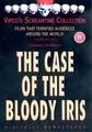 CASE OF THE BLOODY IRIS        (DVD)
