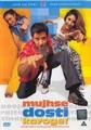 MUJHSE DOSTI KAROGE  (DVD)