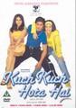 KUCH KUCH HOTA HAI  (IN HINDI)  (DVD)