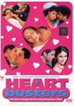 HEART BUSTERS  (DVD)