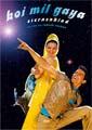 Koi... Mil Gaya  -  Sternenkind  (DVD)