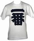 JAPAN SHIRT ZEICHEN