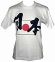 JAPAN SHIRT  WEISS ZEICHEN