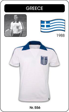 Griechenland Retro Trikot 1988