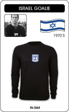 Israel Torwart