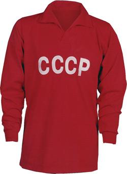 UdSSR - CCCP