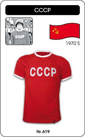 UdSSR Retro Trikot Sowjetunion