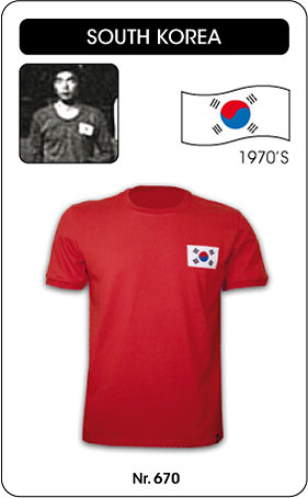 Sued Korea - South Korea - Trikot