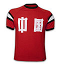 China - Ping 1982 - Retro Trikot Modell: TRIK-699