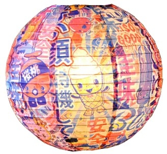 Papierlampenschirm - Cherry Bomb