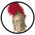 Römer Helm