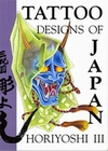 1 x TATTOO DESIGNS OF JAPAN: HORIYOSHI III