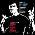 JOHN BARRY - Bruce Lee's Game Of Death