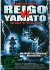 Reigo vs Yamato [SB] [CE]