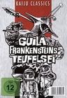 Guila, Frankensteins Teufelsei [MP]
