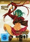 Ikki Tousen - Great Guardians 1-4 Box [4 DVDs]
