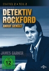 Detektiv Rockford - Staffel 2.1 [3 DVDs]