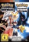 Pokemon - Der Film: Schwarz & Weiss