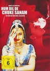 Hum Dil De Chuke Sanam - Ich gab Dir mein Herz..