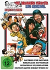 The Drunken Master - Das Original [4 DVDs]
