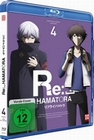 RE: Hamatora - Staffel 2/Vol. 4