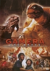 Gamera the Brave - Uncut [SE]