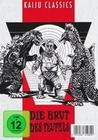 Die Brut des Teufels DVD [LE] [2 DVDs] [MP]