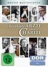 Berühmte Ärzte der Charite [4 DVDs]