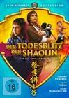 Der Todesblitz der Shaolin - Shaw Brothers Coll.