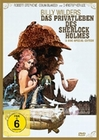 Das Privatleben des Sherlock Holmes [SE] [2DVD]