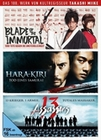 Takashi Miike - Box [3 DVDs]