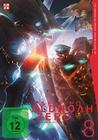 Aldnoah Zero - 2. Staffel DVD 8