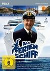 Das Ferienschiff [2 DVDs]
