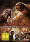 Gamera the Brave - Sonderauflage [LE]