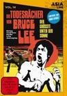 Die Todesrächer von Bruce Lee - Asia Line [LE]