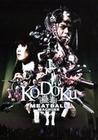 Kodoku - Meatball Machine (+ DVD) [LE]
