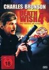Death Wish 4 - Das Weisse im Auge