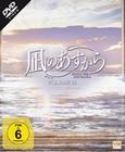 Nagi no Asukara - Volume 5 Episode 22-26