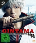 Gintama - Live-Action-Movie