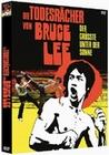 Die Todesrächer von Bruce Lee [LE]