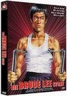 Die Bruce Lee Story [LE] (+ 2 Bonus-DVDs)