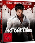 No One Lives (Bloody Movies Collection)