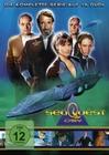 SeaQuest - Die komplette Serie (Keepcase)...